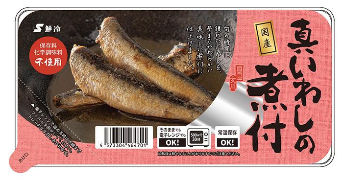 Simmered Sardines