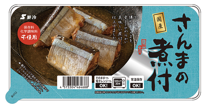 Simmered Pacific Saury